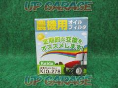 kaida For agricultural machinery Oil filter KJO-278