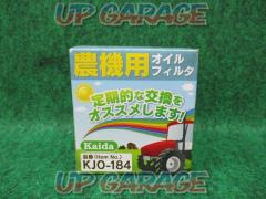 kaida For agricultural machinery Oil filter KJO-184