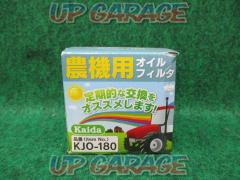 kaida For agricultural machinery Oil filter KJO-180