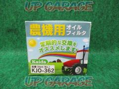 kaida For agricultural machinery Oil filter KJO-362