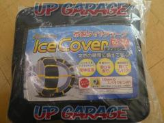 Lehrmeister Fabric tire chain IceCover Two-wheel worth Safe for sudden snowfall! LM70