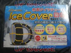 Lehrmeister Fabric tire chain IceCover Two-wheel worth Safe for sudden snowfall! LM77