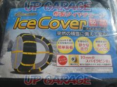 Lehrmeister Fabric tire chain IceCover Two-wheel worth Safe for sudden snowfall! LM79