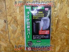 JF Tire compartment cover S YP501-A