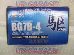 MrBATTERY For motorcycle battery ejection BG 7 B - 4