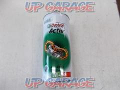 Castrol ACTIVE (active) 4T 10 W 40 [Partial synthesis 4 cycles engine oil
