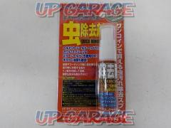 JAM TEC JAPAN Insect remover spray QR-01