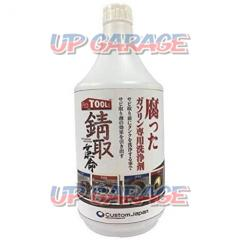 Pro TOOLs Detergent for rotten gasoline 1000ml Part number: 17160629