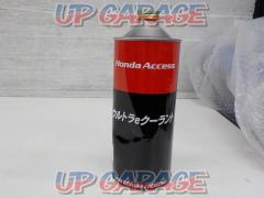 Specials HONDA Radiator replenisher Dilution type 1 L