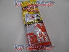 Unicar BB-503 Logo input bike cover L