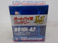 Broad Mr. Battery drive Product number: BB10L-A2