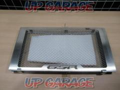 Radiator cover Remove GSR750ABS (2014) TDMotorcycle