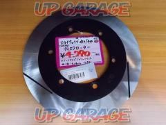 SUNSTAR (Sunstar) Front disc rotor SKYWAVE (CJ41)