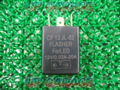 LED support General-purpose IC blinker relay CF13 (12V / 3-pin)