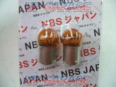 Turn signal valve 12V 10W orange 2 coset 300 yen (excluding tax)