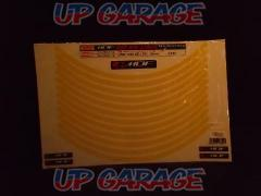 MDF For 17 inches wheel 10mm Yellow rim line tape