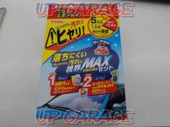 D-39 without tax View MAX set Water-repellent type