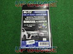 BLITZ TV-NAVI JUMPER ENT75D