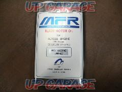 Made MFR BLADE MOTOR OIL RACING 5W-40