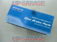 [It was] price cut AKEBONO Front brake pad AN-487WK