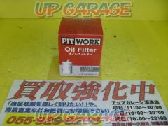 PITWORK (pit work) oil filter [AY100-MA001-01]