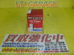 PITWORK (pit work) oil filter [AY100-NS027]