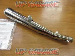 ▼ MORIWAKI HONDA CB1100 'Ten MEGAPHONE SLIP-ON JMCA1110007026 (Part number: 01810-HL1G1-00)