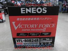 ENEOS(エネオス) VICTORY FORCE SUPER PREMIUM Ⅱ