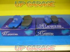 Campaign specials! SET SPORTS PAD Set before and after Unused