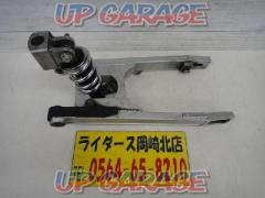 Unknown Manufacturer Swing arm for mono shock Monkey