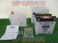 MAXIMA MB-10L-B Open type battery