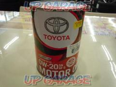 it was price cut! First come, first served !!  Toyota genuine Castle oil SN GF-5 0W-20