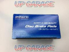 [Price Cuts] AN-710WK AKEBONO Disc Brake Pads Disc Brake Pad Rear pad Right and left