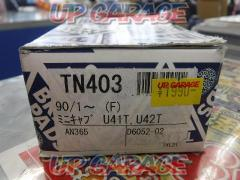 TOKICO Brake pad TN 403