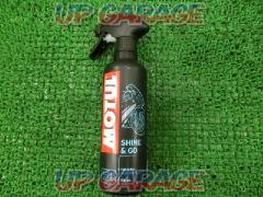 MOTUL (MOTUL) SHINE & GO Gloss removal cleaner 400ml