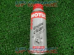 MOTUL (MOTUL) Engine clean 200ml