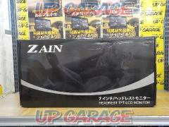 ZAIN (Zain) Headrest monitor