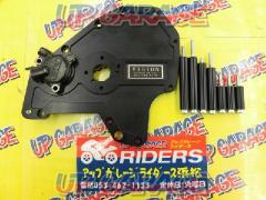 VISION RACING SUPPRY ZⅠ / ZⅡ Clutch release plate