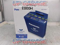 Panasonic(パナソニック) CAOS Blue Battery