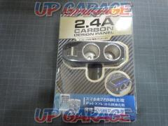 was discount  Power socket Unused CARBON ST-1617