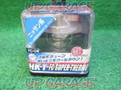 HKT Low temp thermostat FC-02