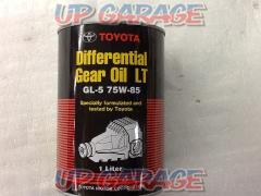 Price down TOYOTA genuine Differential Oil GL-5 75W-85