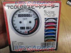 2019/10/6 price cut Kitaco (Kitako) 7COLOR speedometer (mechanical / 12V general purpose)