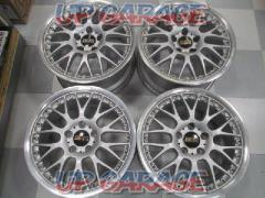BBS(ビービーエス)  RTⅡOPEN(RS780/RS782)