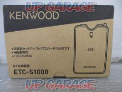 KENWOOD ETC-S1000