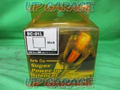 Super Power up Silencer BC-01L