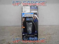 SWAGE-LINE Hose KIT Clear coat