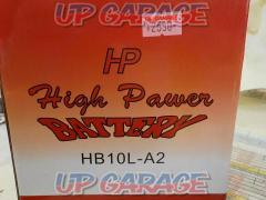 Unknown Manufacturer Battery
