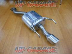 Wakeari Infinity (MUGEN) Sports Exhaust System 98-R00818