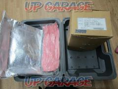 Nissan genuine Metal chain BOX KZ452-17B25